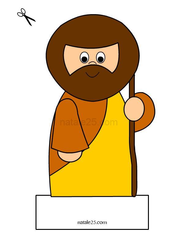 Presepe di carta – San Giuseppe